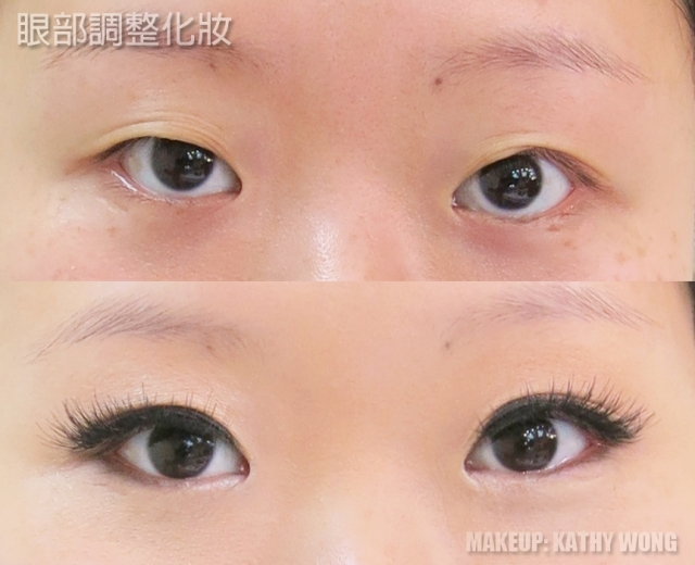 眼部调整化妆