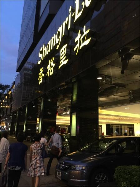 開心share: 場地篇 - Kowloon Shangri La