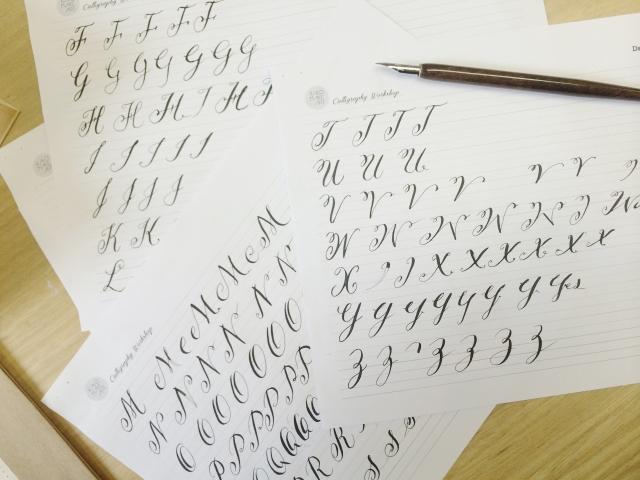 [嫁得出系列] 寫帖必學!柔美西洋書法MODERN CALLIGRAPHY