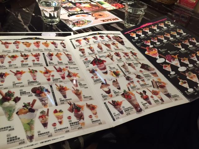 吃喝玩樂 - 日式洋食店。芭菲迷必到 - Ufufu Cafe