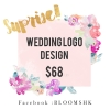真。快 閃  $68 優 惠 | Wedding Logo Design