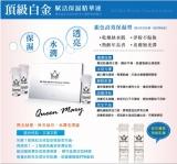 結婚物資 - wan0516