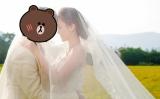 wedding profile - Li.B