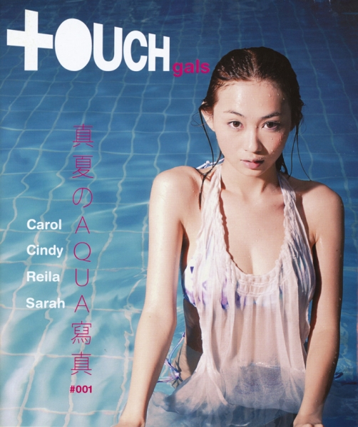 TOUCH GALS MINI BOOK !