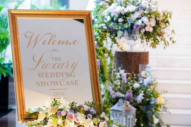 香港洲際酒店 Luxury Wedding Showcase