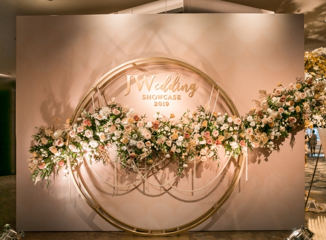 2019.1.20 JW Marriott Luxury Wedding Showcase