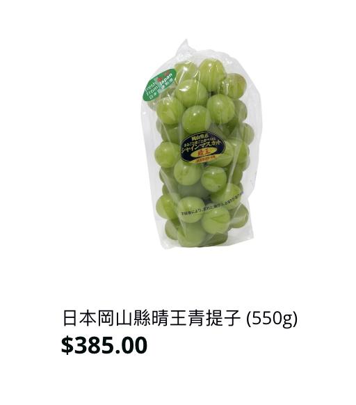 •F&Y• 日本直送水果-精明眼至抵之選