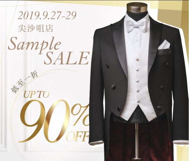 •F&Y• #33 男禮SAMPLE SALES- 低至一折