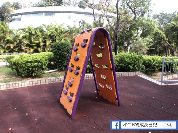 放電玩樂 - 幼兒玩樂區