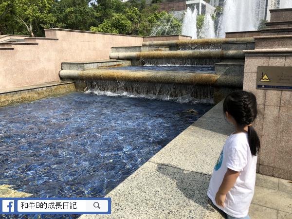 放電玩樂 - 大噴水池