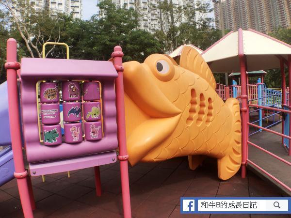 放電玩樂 - 橙色魚仔滑梯