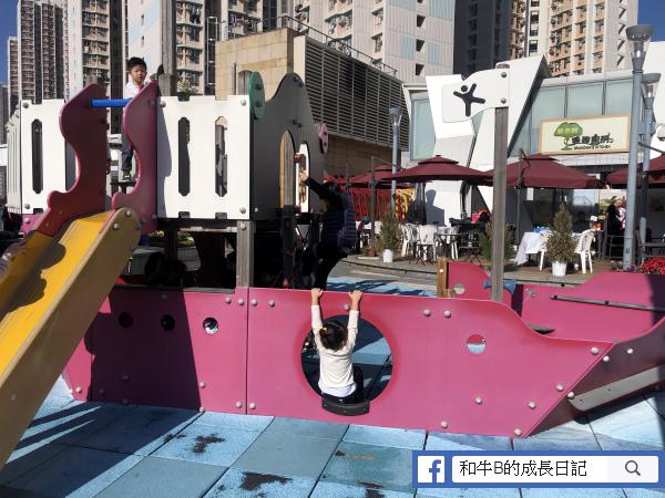 親子餐廳 - 公眾兒童遊樂場