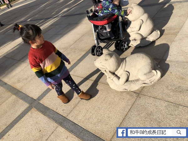 親子餐廳 - 青蛀石像