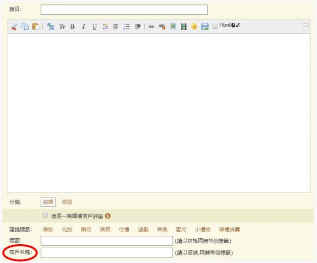 🎊新功能💪:大大提升你的blog文瀏覽量⬆ ⬆ ⬆!