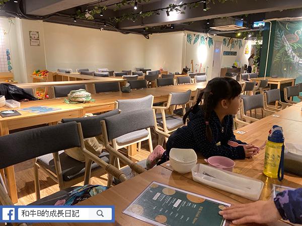 親子餐廳 - 餐廳座位
