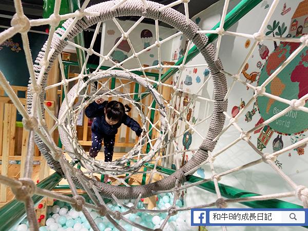 親子餐廳 - 繩網攀爬