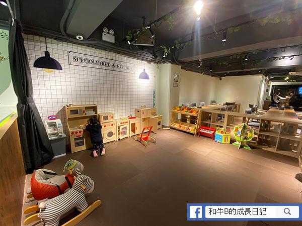 親子餐廳 - 廚房、超市玩樂區