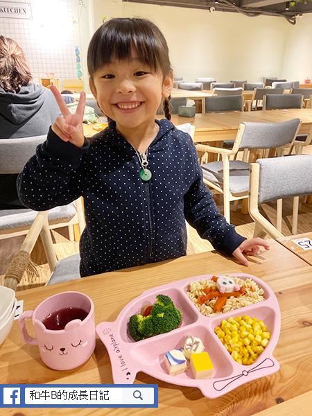 親子餐廳 - 兒童餐