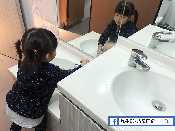 親子餐廳 - 洗手台
