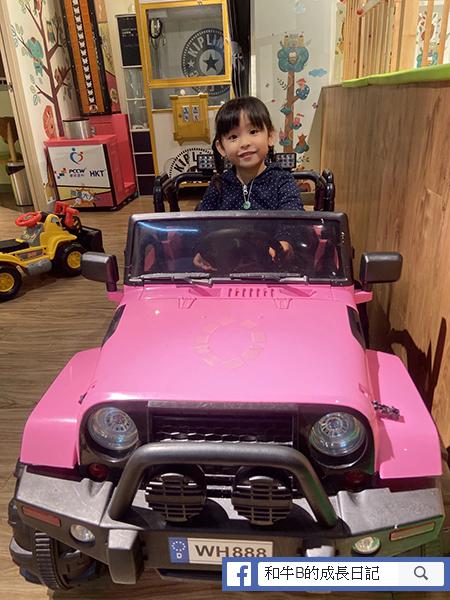 親子餐廳 - 電動車
