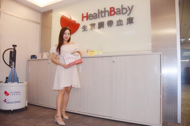 臍帶血同臍帶膜係個珍貴嘅醫療寶盒