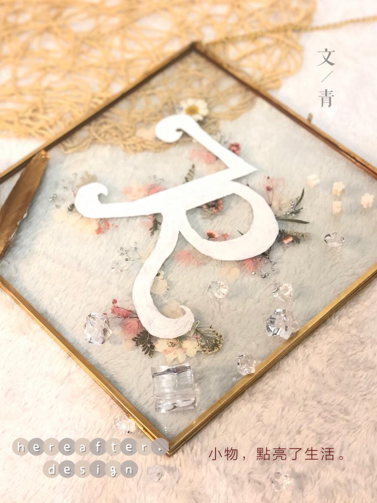 [215 的手作篇] 婚禮裝飾小物或者新屋deco都岩用~<3