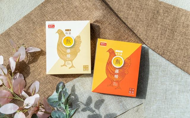 【熬雞精推薦】孕期補品必備好物︰日本製馬百良熬雞精!