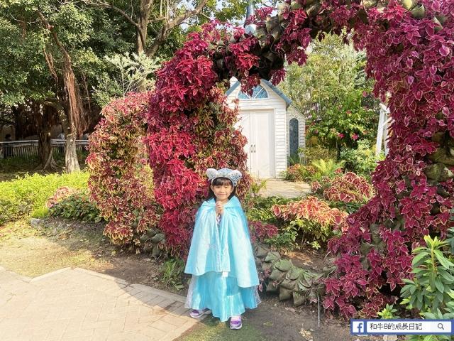 【公主出巡】偽魔雪奇緣白色小屋   Elsa迷必到   快攝   賞紅葉