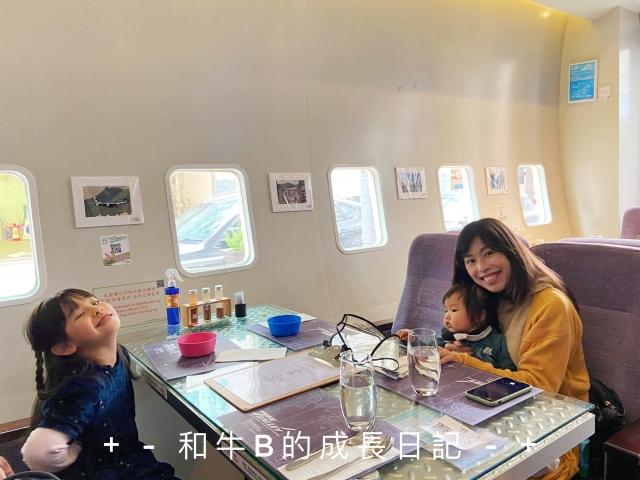 【主題餐廳】偽旅行搭飛機 x 食飛機餐 x 自製旅行感