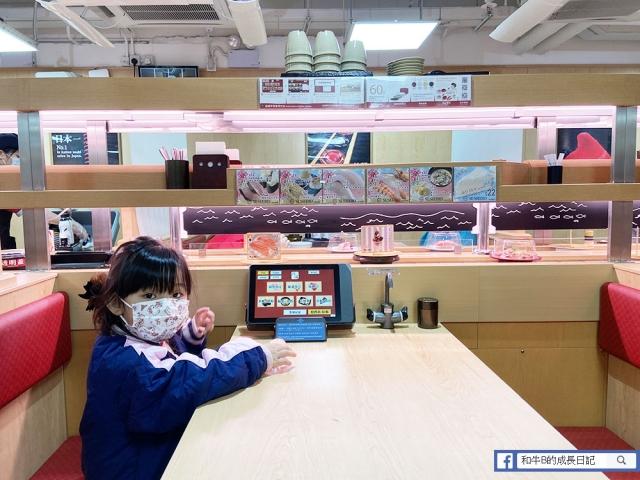 【偽旅行】香港壽司郎 | 好似去咗轉日本 | 成功朝聖