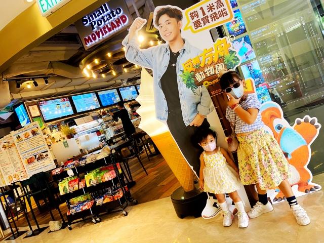【主題餐廳】兒童遊樂區 x 雀鳥鸚鵡觀賞 | 香港區
