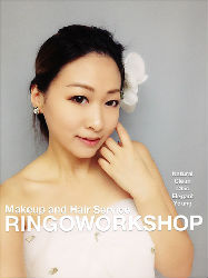Ringoworkshop